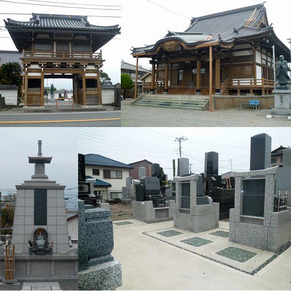 立圓寺景観